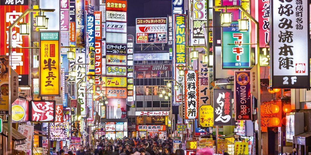 Destination Asia (Tokyo, Japan)