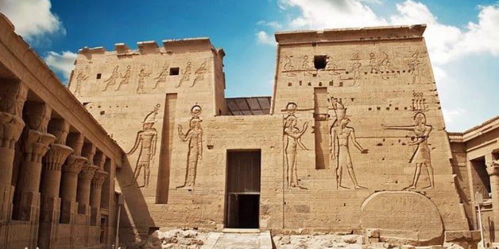 Emeco Travel (Aswan, Egypt)