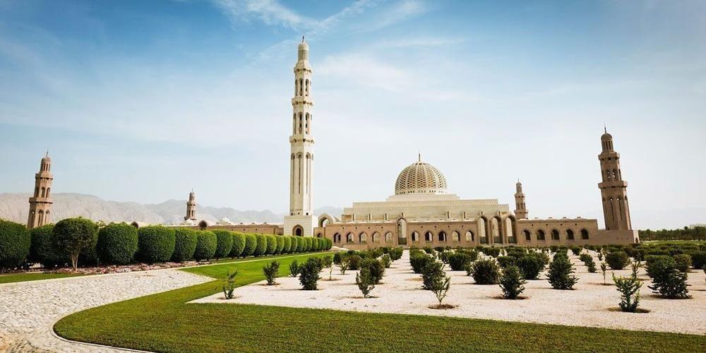UBAR conferences & events (Muscat, Oman)