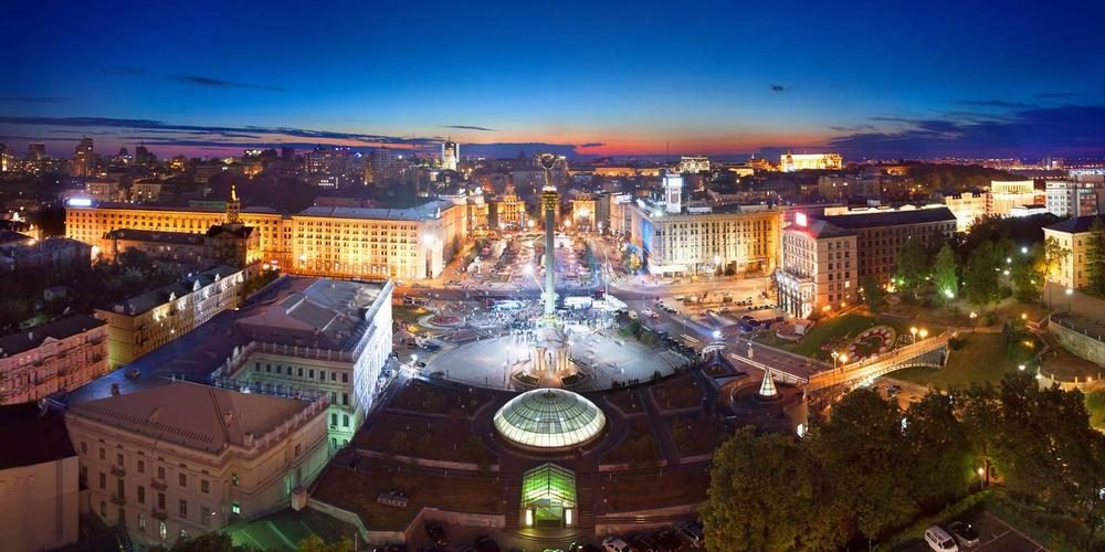 Ukrainian Incentives (Kyiv, Ukraine)