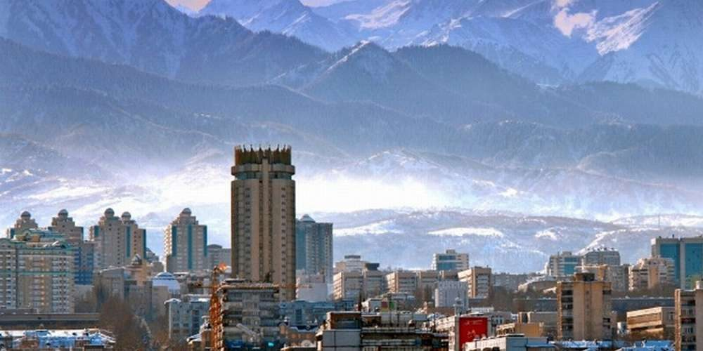 International Travel plus (Almaty, Kazakhstan)