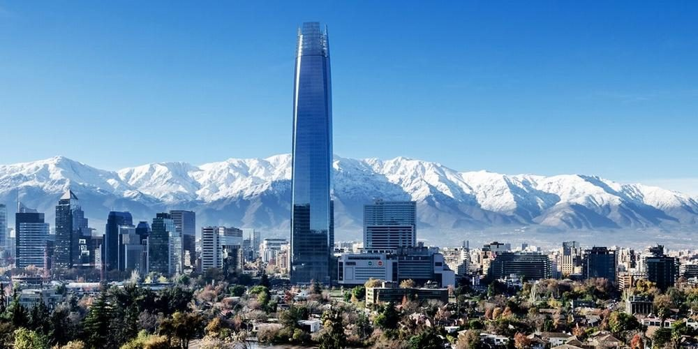 South American Tours (Santiago, Сhile)