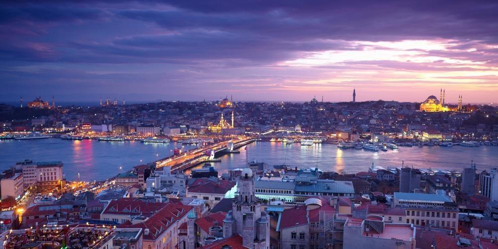 TEKSER TOURISM & TRAVEL (Istanbul, Turkey)