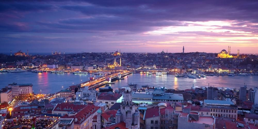 TEKSER TOURISM & TRAVEL (Istanbul, Turkey)