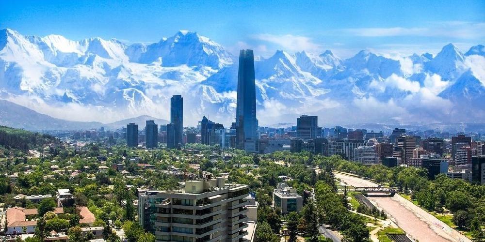 ADS Mundo (Santiago, Chile)