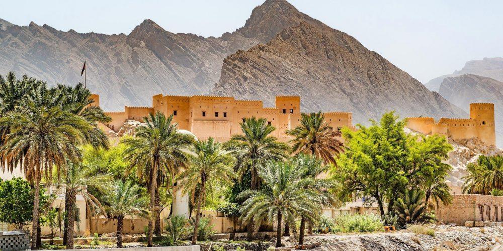 Desert Gate (Muscat, Oman)