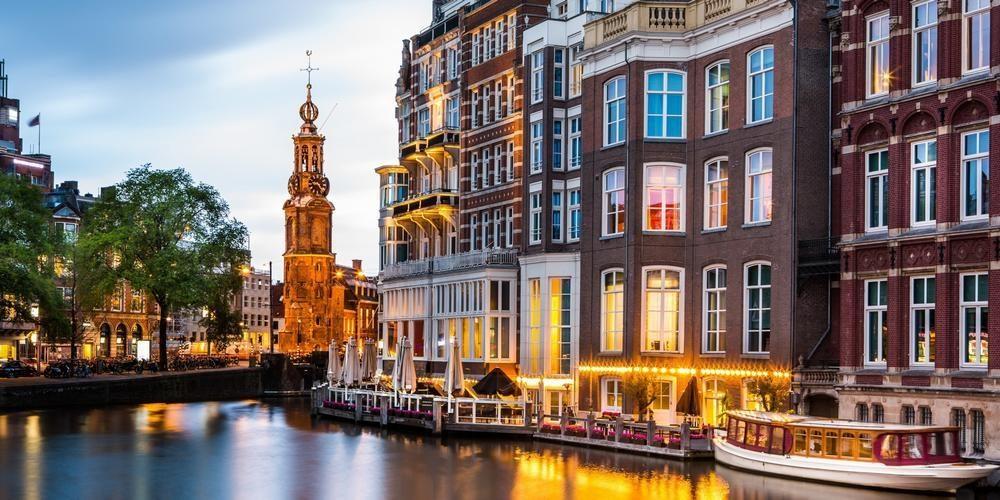 ITBholland (Amsterdam, Netherlands)