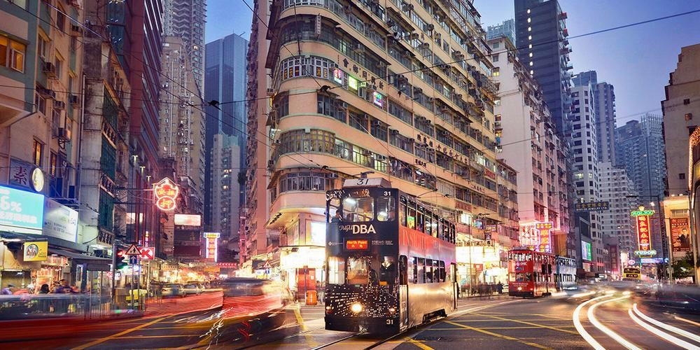 PC Tours & Travel (Hong Kong, China)