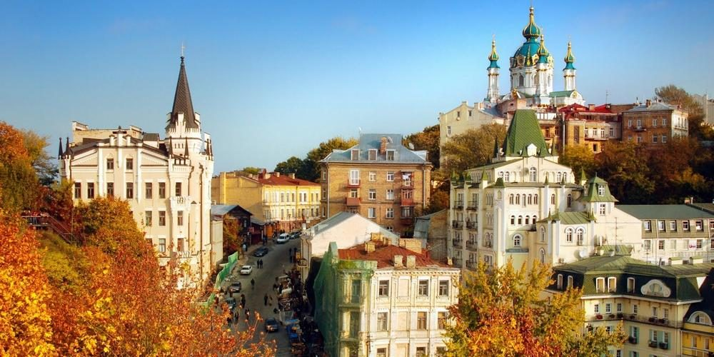 Liberty (Kyiv, Ukraine)