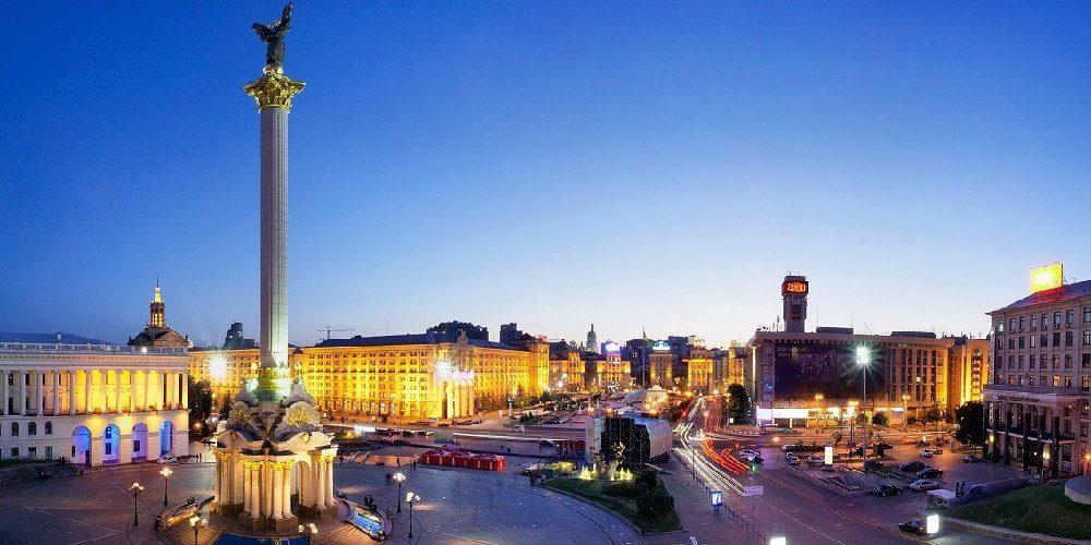 Follow Ukraine (Kyiv, Ukraine)