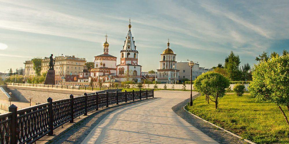 Olta Travel (Irkutsk, Russia)