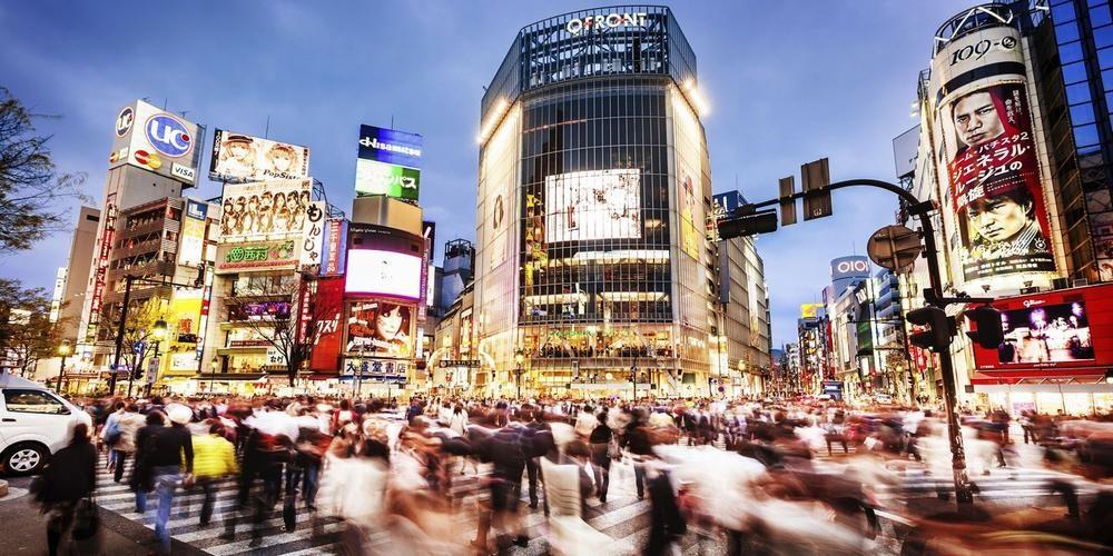 Hankyu Travel (Tokyo, Japan)
