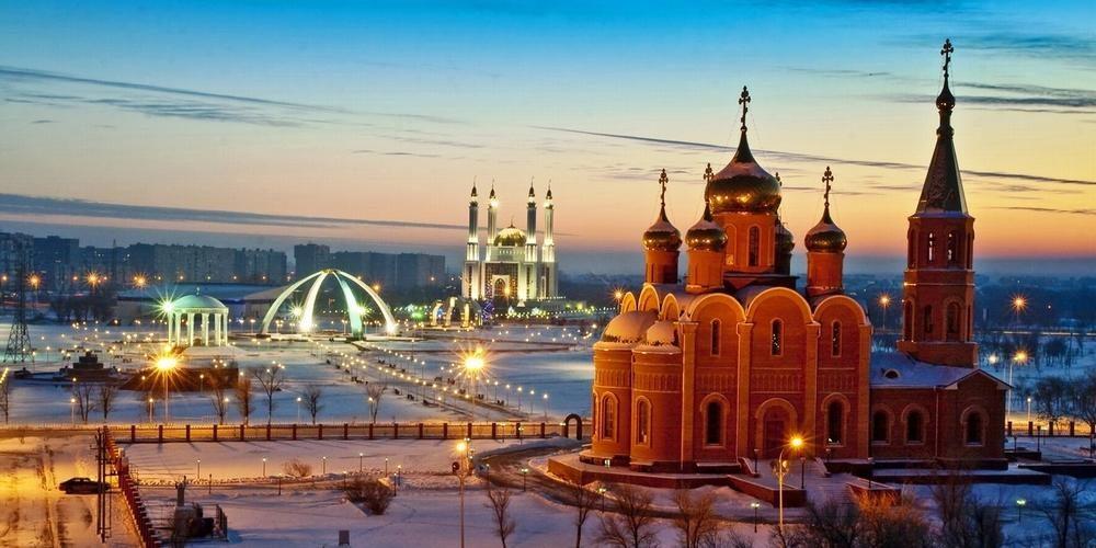 International Travel plus (Aktobe, Kazakhstan)