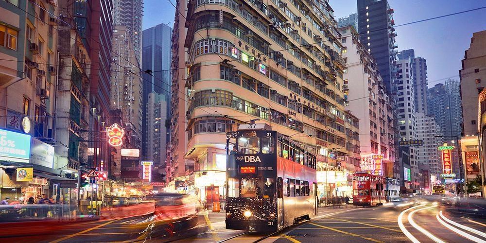 PC Tours & Travel (Hong Kong, China)