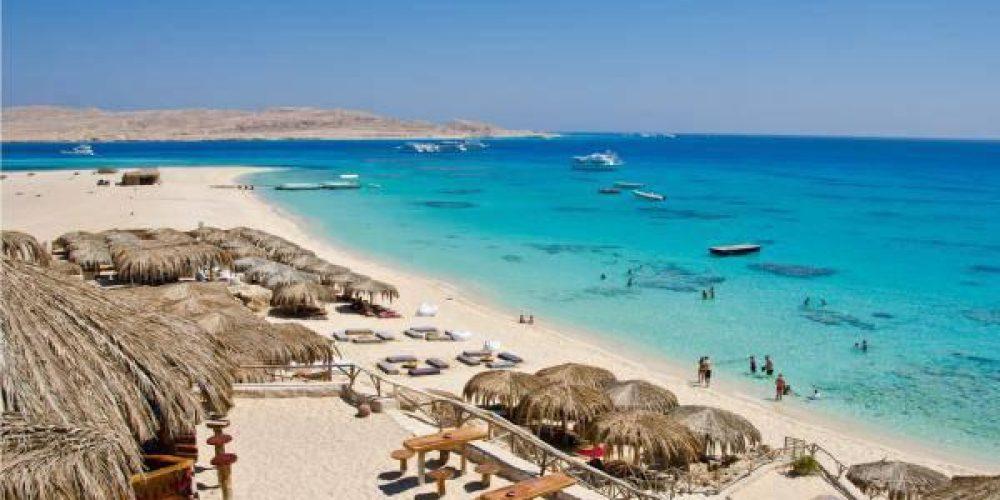 Emeco Travel (Hurghada, Egypt)