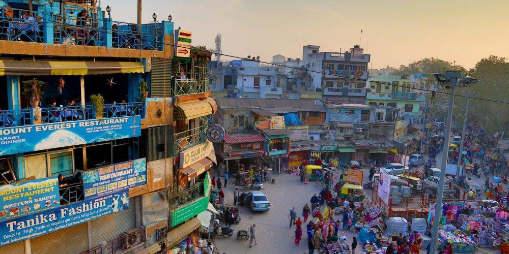 Discover India Incentives (New Delhi, India)