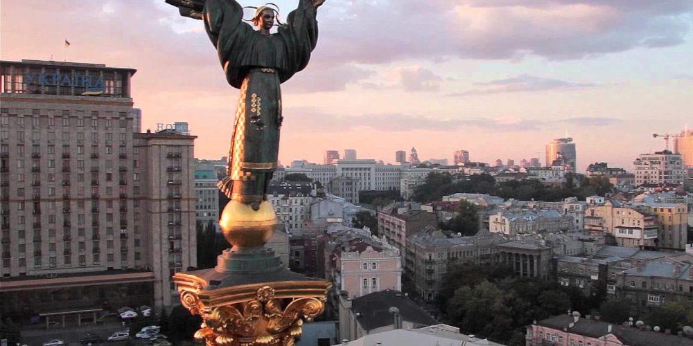 BTL Ukraine (Kyiv, Ukraine)